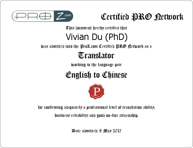 Vivian Du is a certified Chinese medical translator